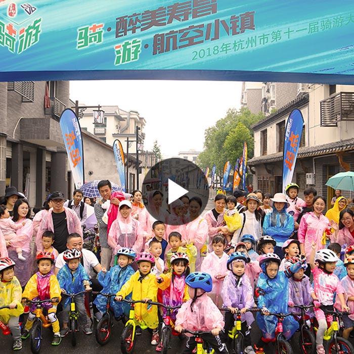 美国sooibe书比平衡滑步车体验赛--寿昌站!