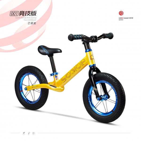 书比平衡滑步车001-竞技版